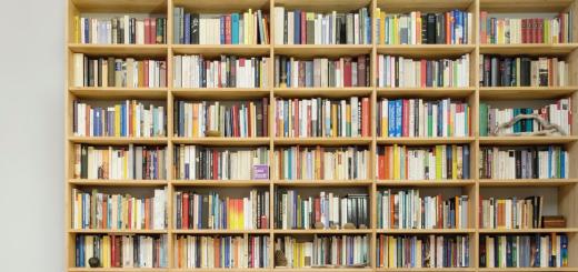 domaci knihovna